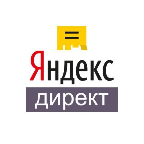 РК Яндекс директ