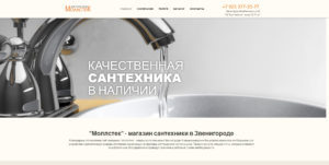 сайт каталог товаров