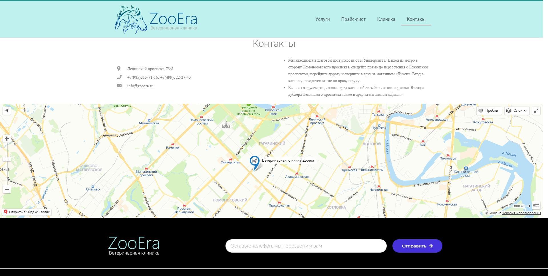 Сайт визитка на WordPress