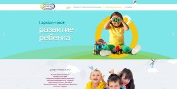 screenshot-ds-centerr.ru-2019-12-13-15-20-51-214
